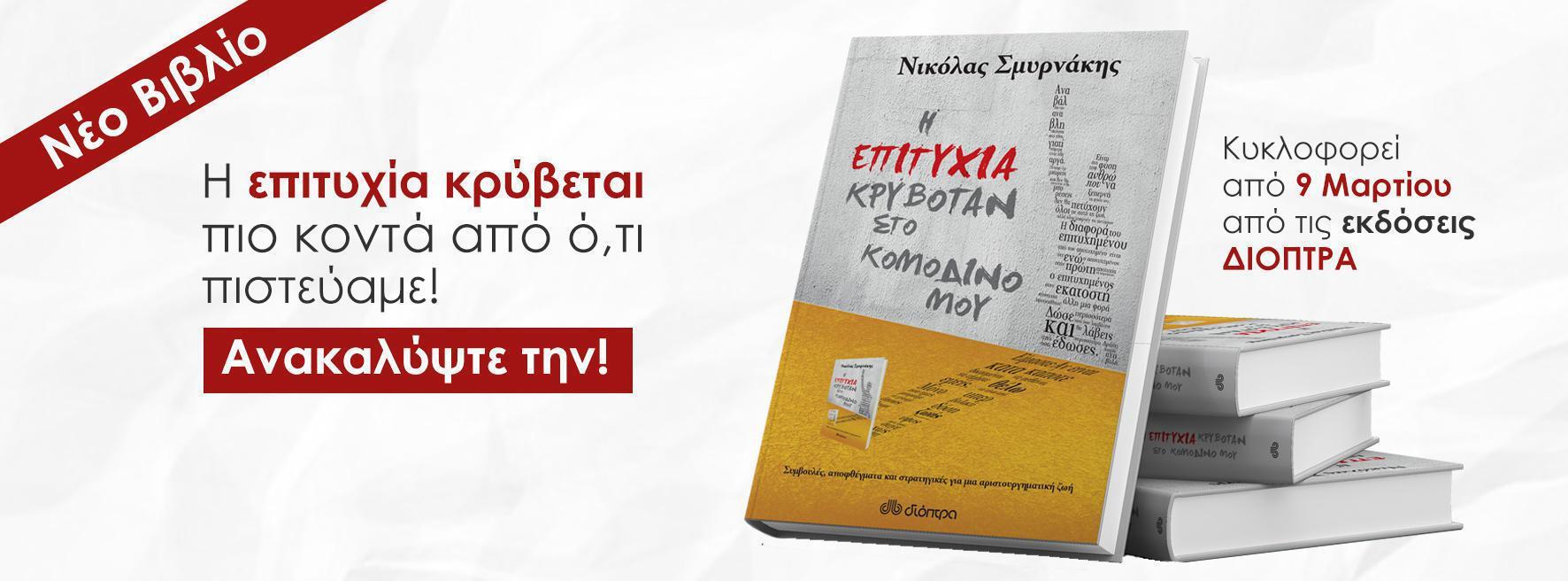 island_book_2016