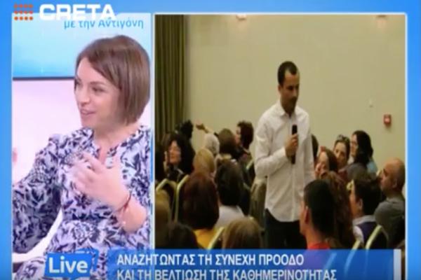 Γίνε ο μελλοντικός σου εαυτός: Ο Νικόλας Σμυρνάκης στην εκπομπή Live με την Αντιγόνη