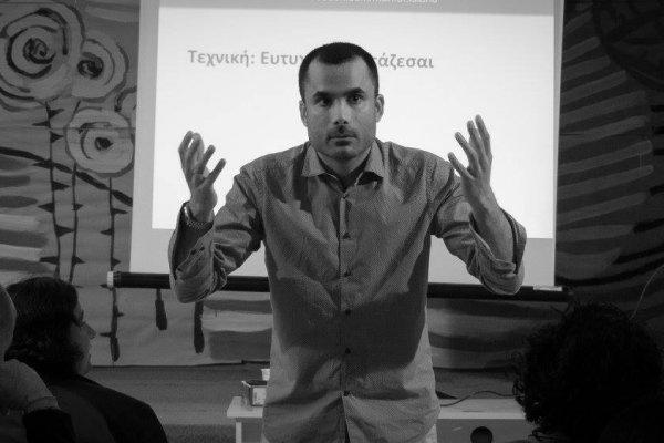 Νικόλας Σμυρνάκης | Πώς βγάζεις χρήματα χωρίς χρήματα; [free seminar part 3 – video]